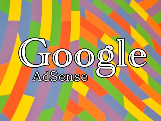 adsense006