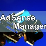 AdSense Managerでアドセンス広告を記事中に表示する時の使い方