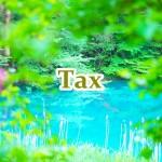 消費税増税がASP各社とアフィリエイト報酬に与える影響は?