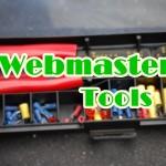 ウェブマスターツールにサイトを登録する手順(HTMLファイルを使った所有権確認)