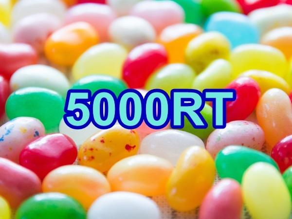 5000rt