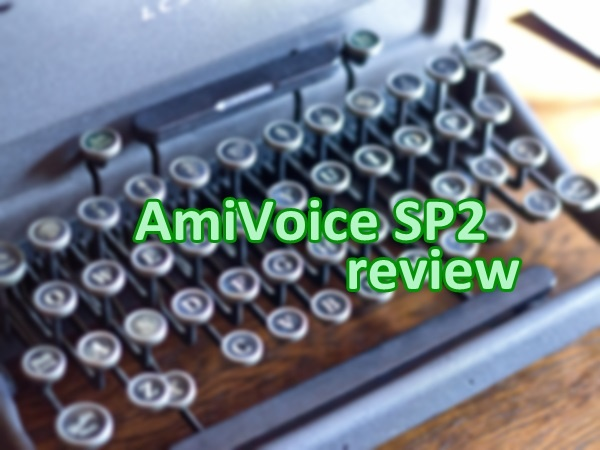 amivoice-sp2-review