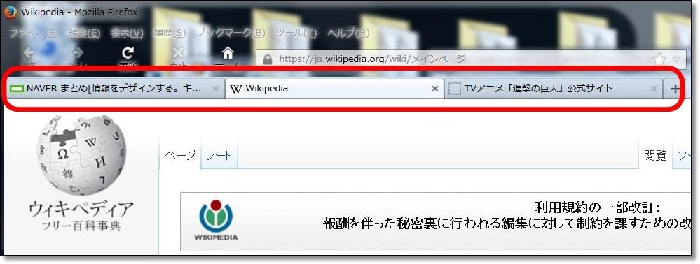 fukusu-url02