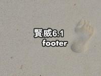 keni-footer