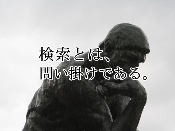 kensaku01