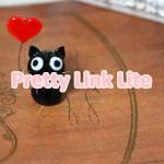 短縮URL作成プラグインPretty Link Liteの使い方|パーマリンク設定に注意
