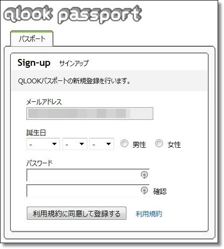 qlook03
