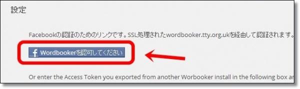 wordbooker03