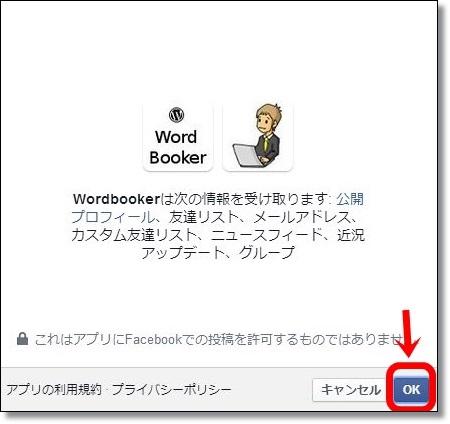 wordbooker04