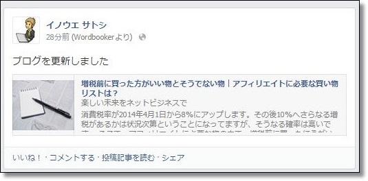 wordbooker10