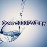 無料版QLOOKは1日の上限ページビュー5000PVを超えたらどうなる?