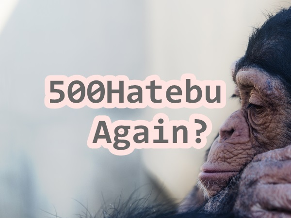 500hatebu-again