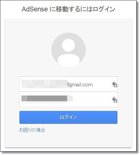 adsense41
