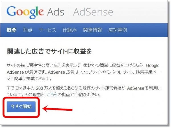 adsense42