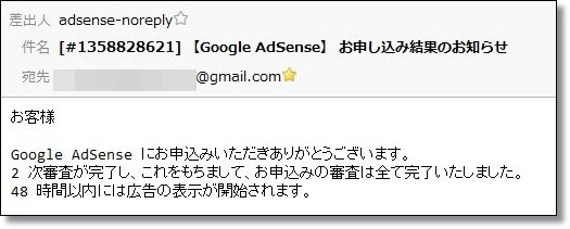 adsense65
