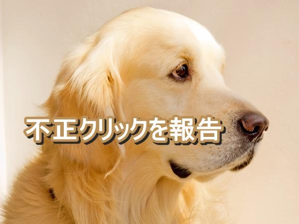fusei-click02