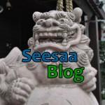 Seesaaブログの作り方|広告を消す設定と記事の投稿方法も