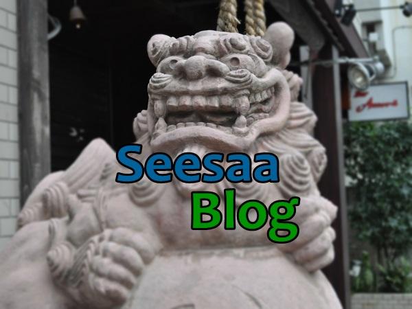 seesaa-blog