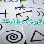 Twitter Cards(ツイッターカード)の設定と申請方法|ツイートに記事の概要を表示!