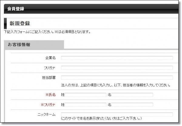 info-zero02