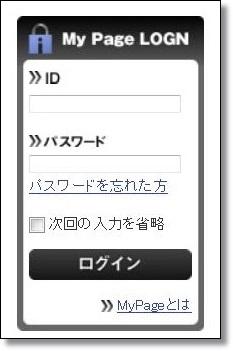 info-zero03