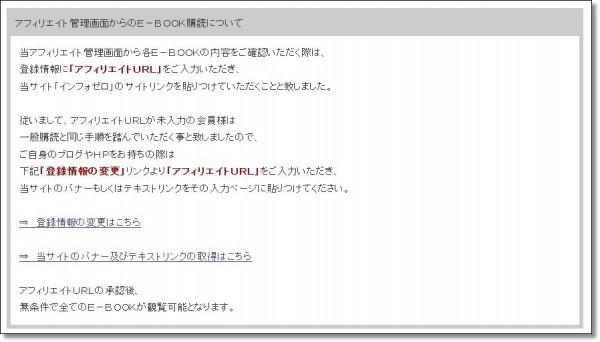 info-zero12