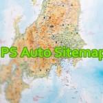 PS Auto Sitemapで人間用のHTMLサイトマップを自動作成!