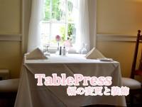 tablepress-width