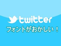 twitter-font