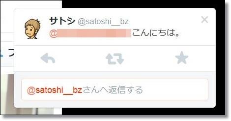web-tsuchi01