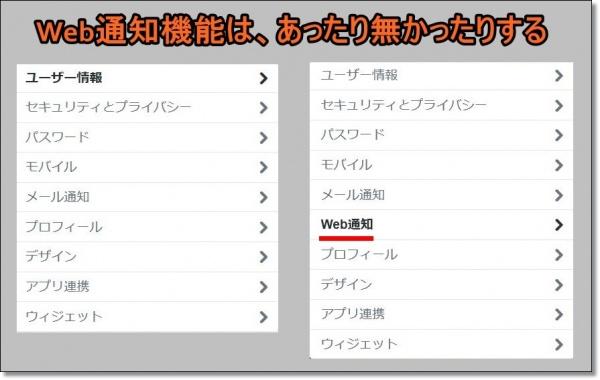 web-tsuchi03