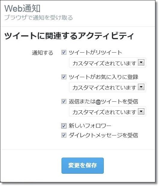 web-tsuchi04