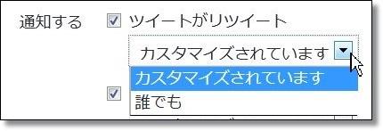 web-tsuchi05