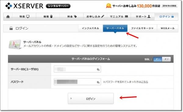 x-server-subdomain01