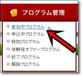 a8-link-sakusei05