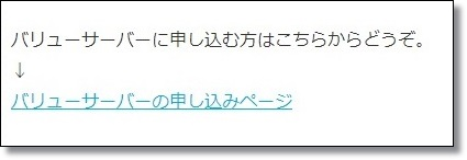 a8-link-sakusei14