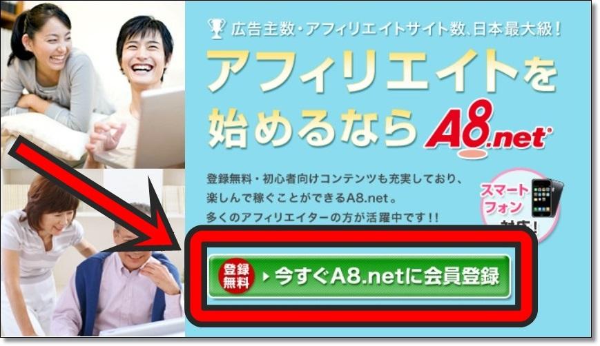 a8-net-21