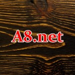 A8.netで新規サイトを追加登録する・既存のサイトを削除する方法