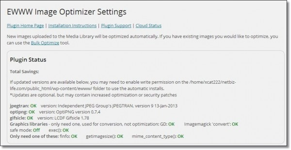 ewww-image-optimizer04