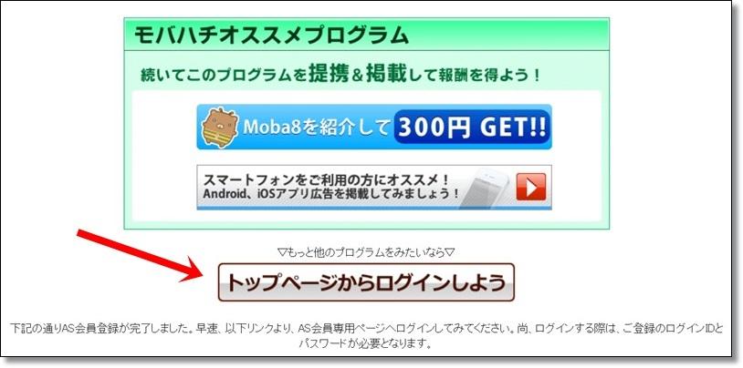 moba8-18