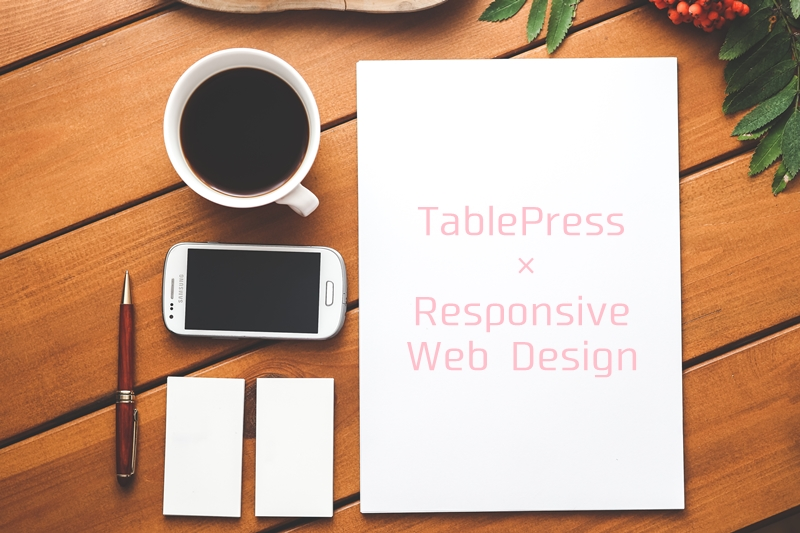 tablepress-extension